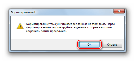 форматирование-управление-дисками-windows