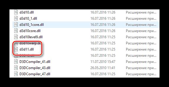 использование sfc_проверка наличия файла