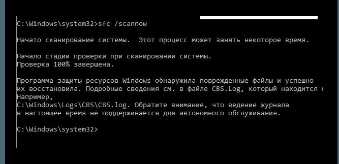 использование sfc_уведомление о завершении