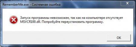 msvcr110-dll-скачать-для-windows-7-x64