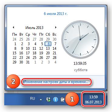 проверка даты
