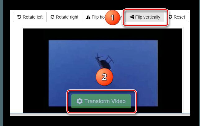 video rotate website_выбор применяемого эффекта