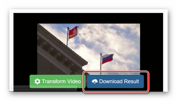 video rotate website_кнопка загрузки перевёрнутого видео
