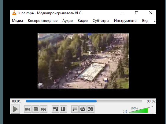 vlc_просмотр перевёрнутого видео