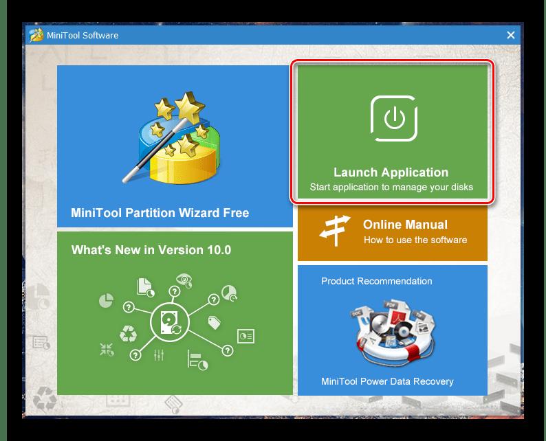 выбрать-launch-application-в-minitool-partition-wizard-free