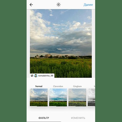 Выбор фильтра для фотографии