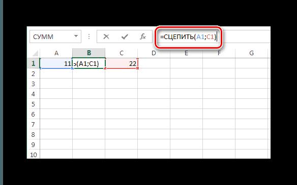 Excel применение формулы сцепить для объединения ячеек