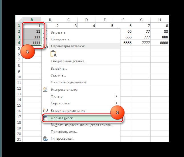 Excel выделение нескольких ячеек открытие контекстного меню