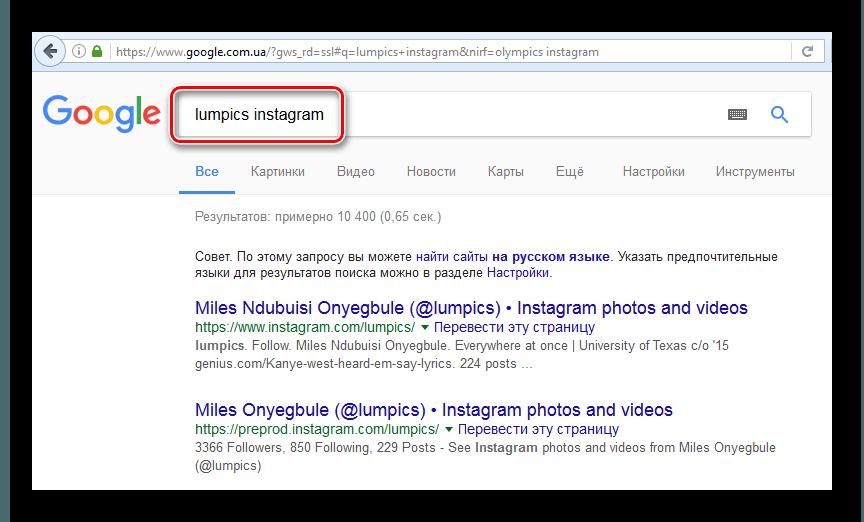 Поисковик Google