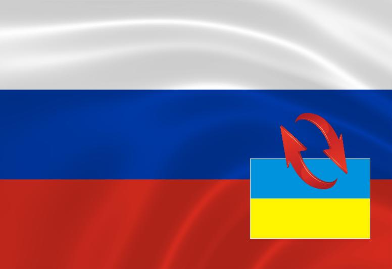 Русско-украинские онлайн-переводчики mk2