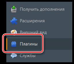 Все сайты_Выбираем плагины