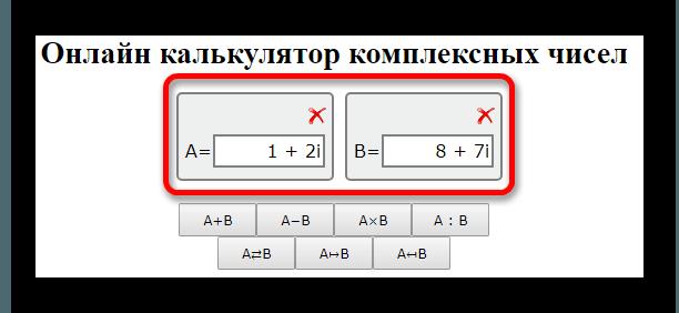 Ввод чисел в Мир математики