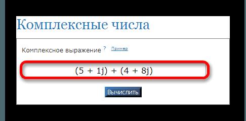 Ввод числа на kontrolnaya-rabota