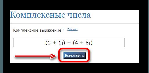 Вычисление числа на kontrolnaya-rabota
