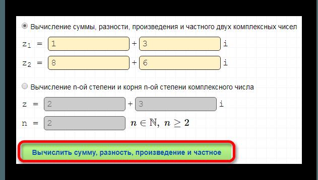 Вычисление выражения на math.solution