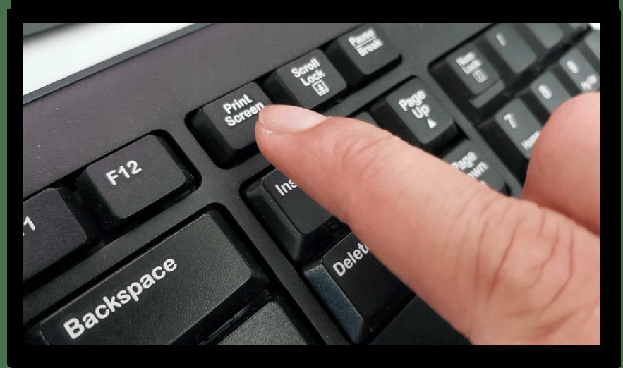 клавиша PrtSc на клавиатуре
