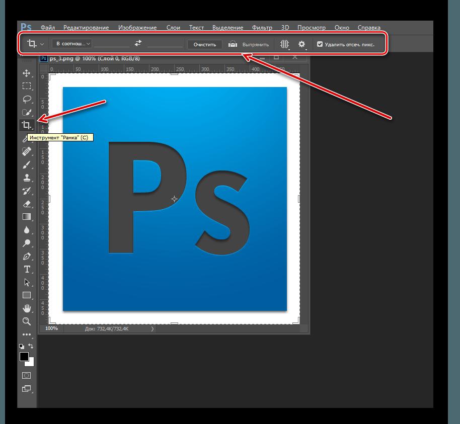 Инструмент рамка в Adobe Photoshop