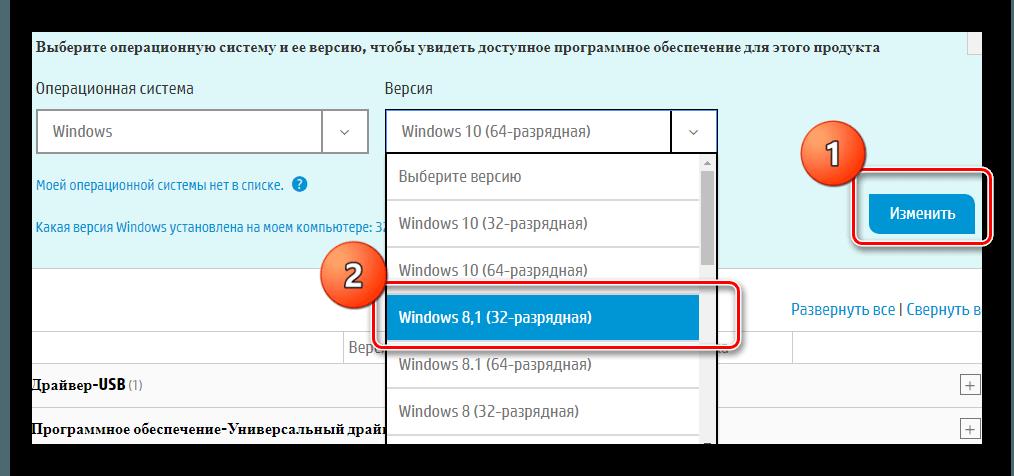 Выбор ОС драйвера для HP Laserjet 1320