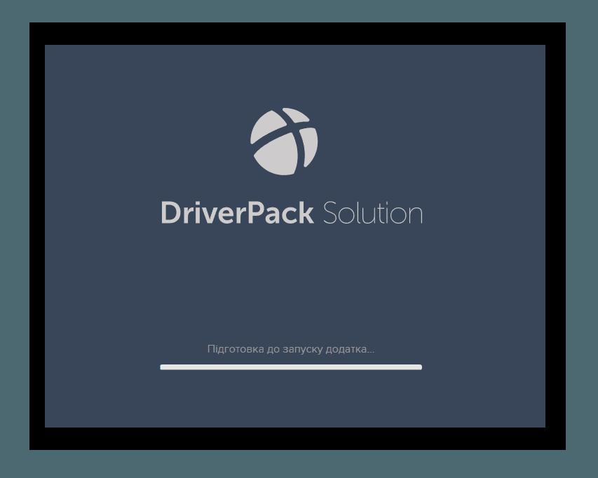 Запуск файла DriverPack драйвера для HP Laserjet 1320