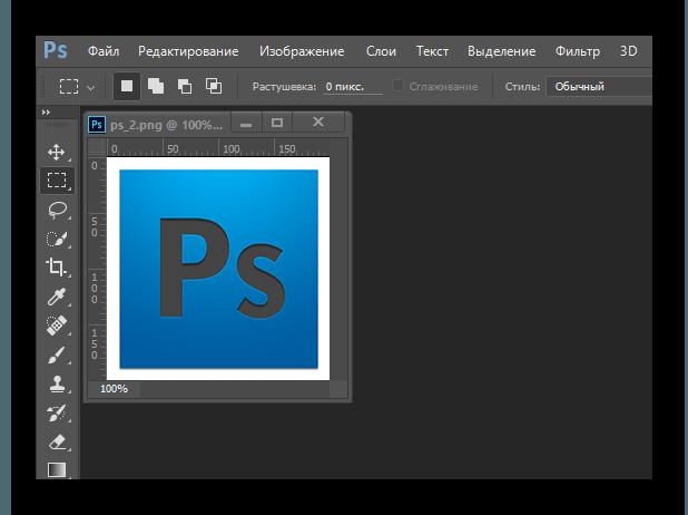 Открыить изображение в Adobe Photoshop