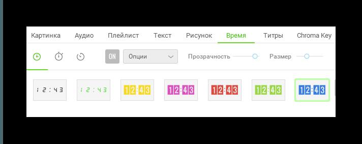 ManyCam режим отображения времени описание и настройка
