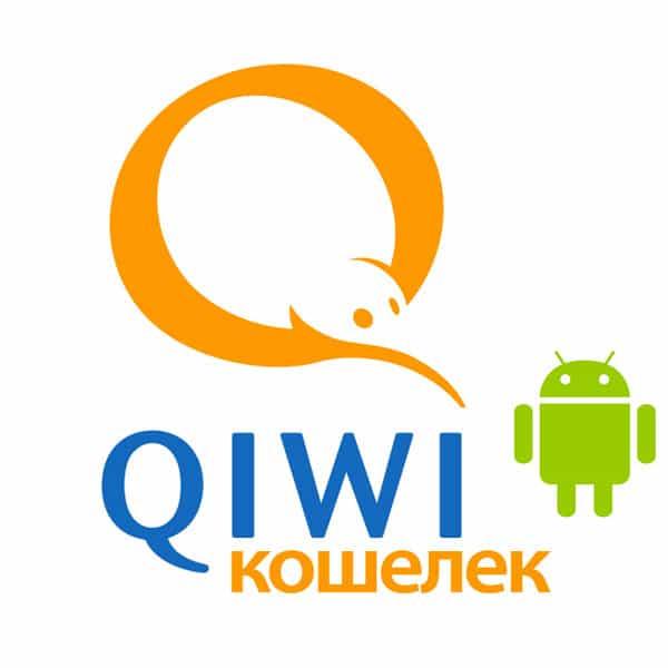 Qiwi Кошелёк Для Android