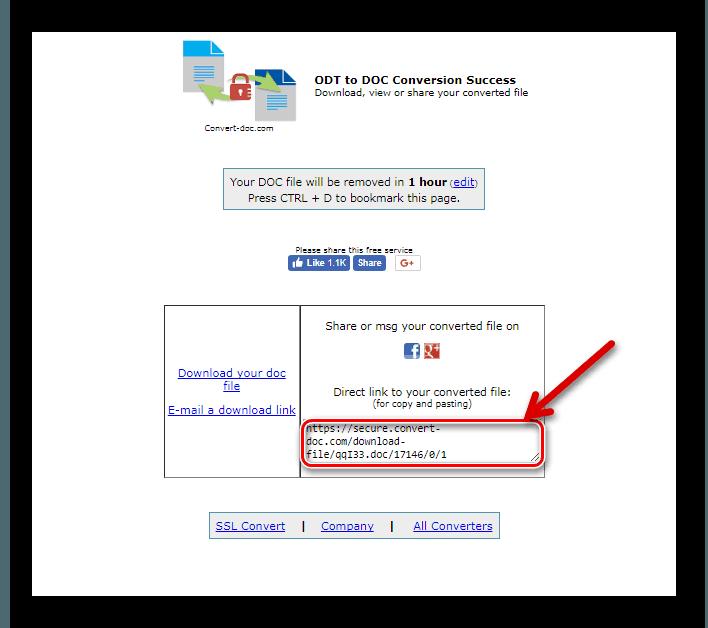 Ссылка для сохранения Convert-com
