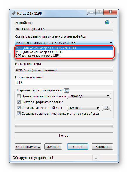 Выбор схемы раздела и типа системного интерфейса в Rufus