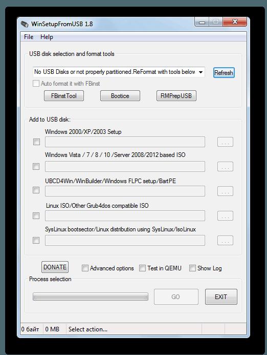 WinSetupFromUSB создаст за считанные секунды загрузочную флешку Вин7