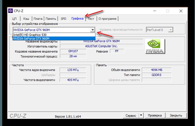 Инфо о видеокарте в CPU-Z