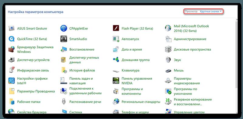 Интерфейс панели управления