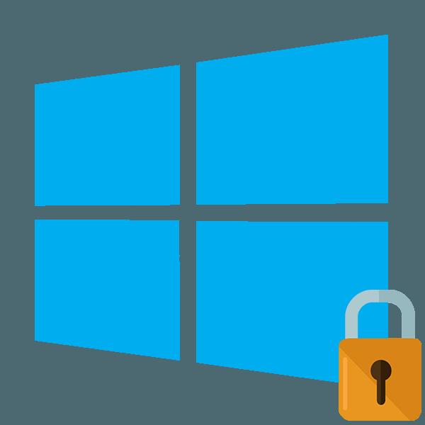 Как поставить пароль на Windows 10