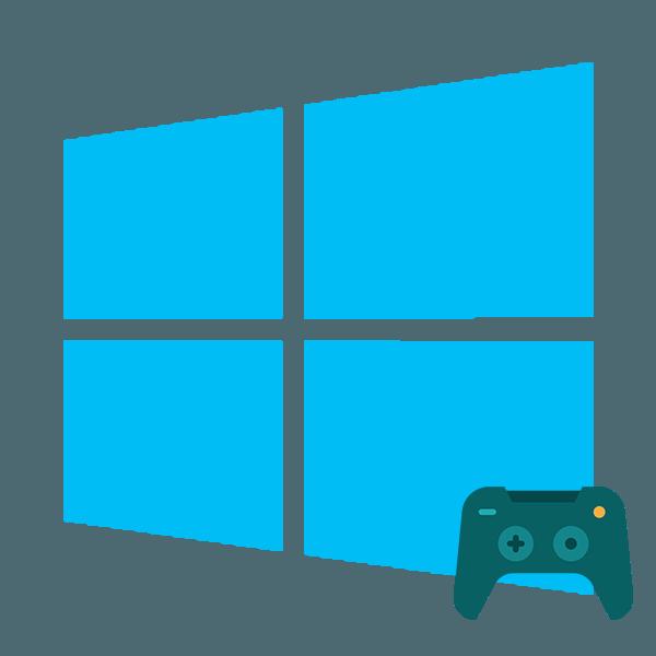 Почему на Windows 10 не запускаются игры