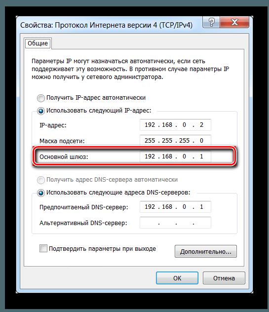 Шлюз и IP-адрес роутера