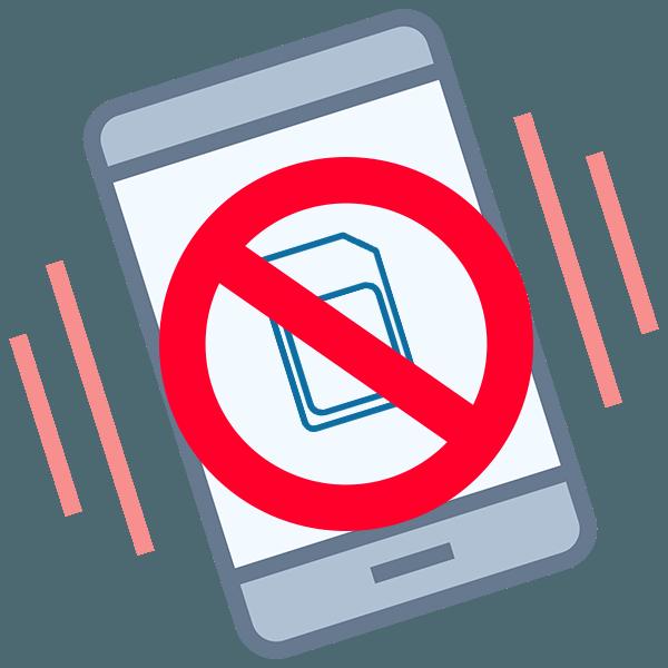 Что делать если не работает SIM-карта на планшете
