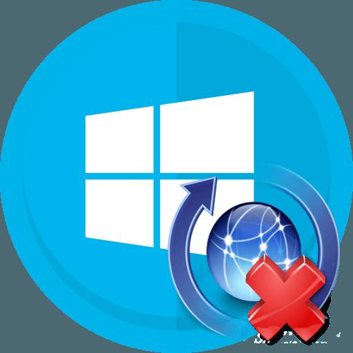 Как удалить обновления в Windows-10