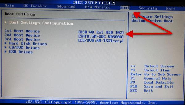 Настройка очереди запуска через BIOS