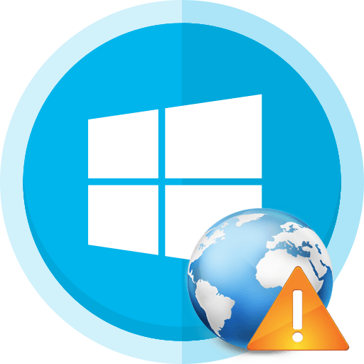 Не работает интернет после обновления Windows-10