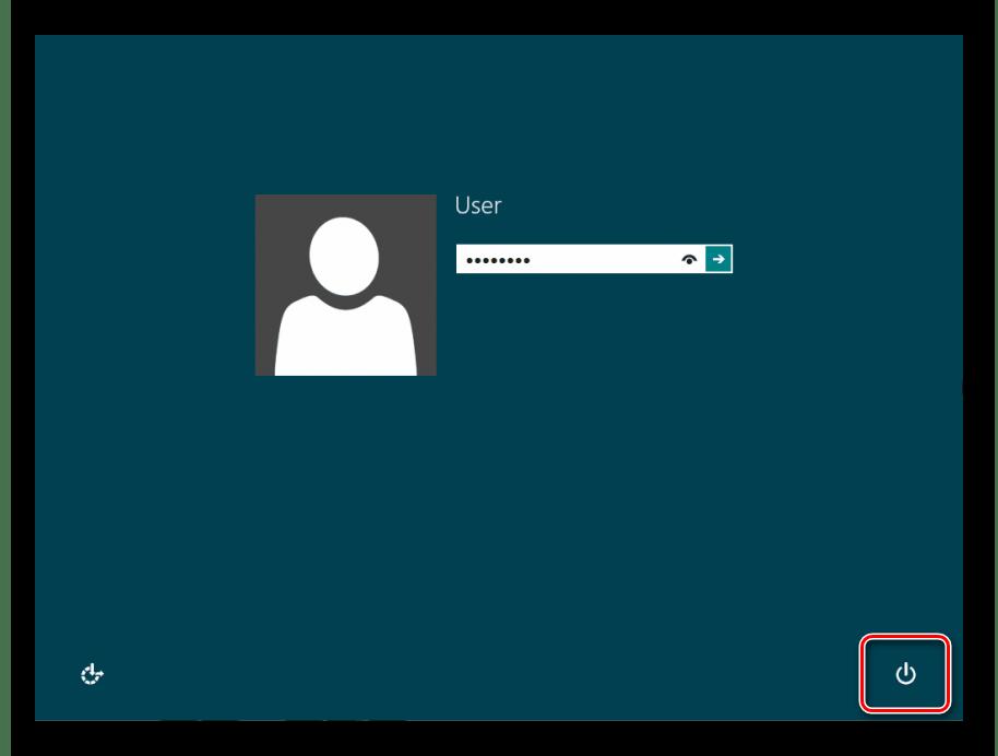 Windows 8 экран блокировки