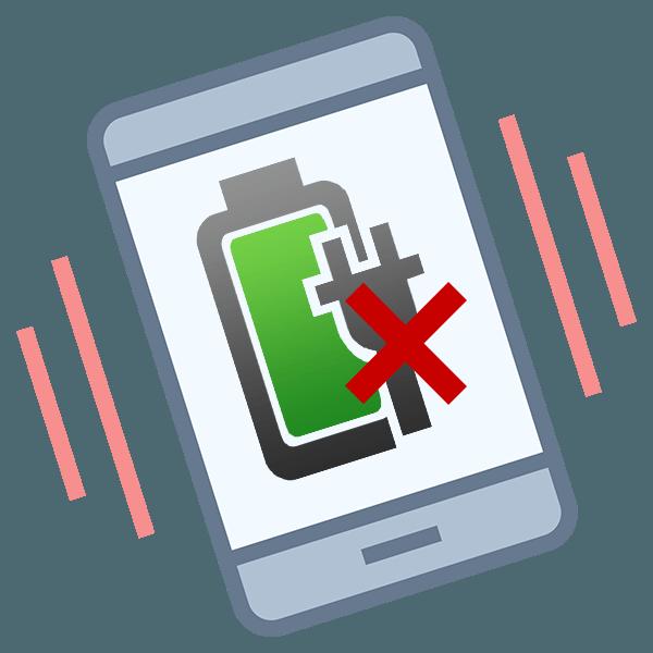 Что делать, если планшет не заряжается