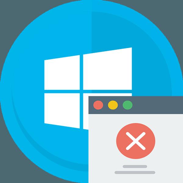 Как исправить ошибку файл gpedit.msc не найден