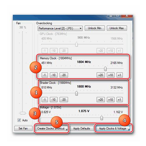 Ползунок повышения частоты параметров nvidia