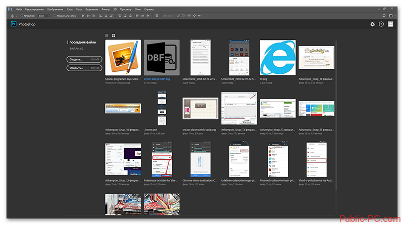 Главная страница Adobe-Photoshop