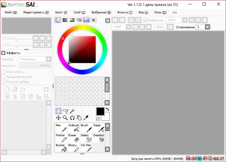 Главное окно Paint-Tool-Sai для программы для рисования артов