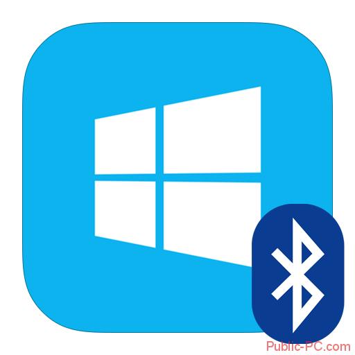 Как включить блютуз на ноутбуке Windows-8