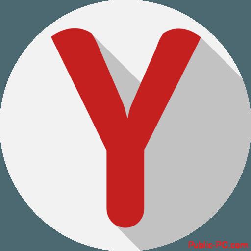 Как восстановить историю в Yandex-Browser