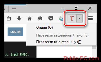 Переводчики для Firefox