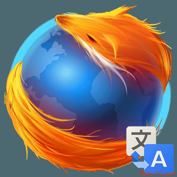 Переводчики для Mozilla-Firefox
