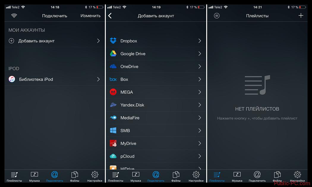 Скачать приложение Evermusic для iOS