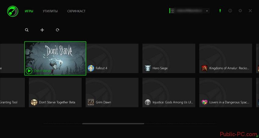 Список игр Razer-Game-Booster
